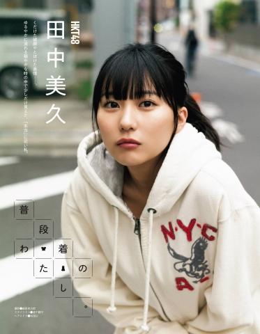 HKT48 Miku Tanakas casual broken face and bland expression001
