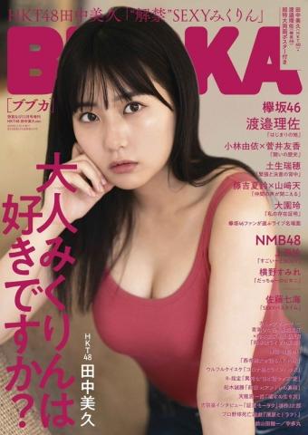 HKT48 Miku Tanakas casual broken face and bland expression006