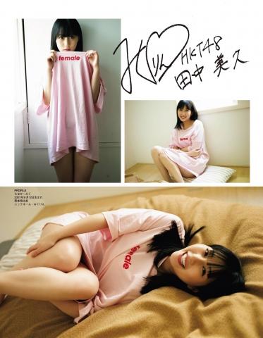 HKT48 Miku Tanakas casual broken face and bland expression005
