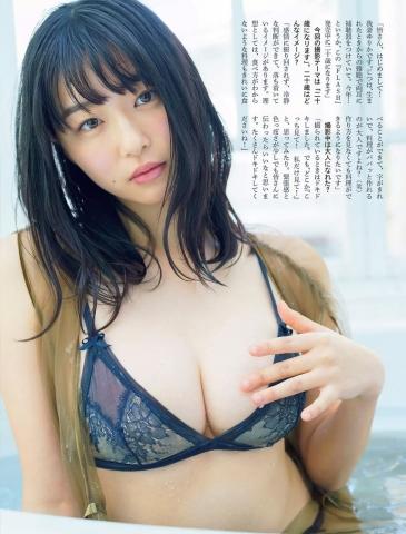 Yurika Wagatsuma my heart beats for you020