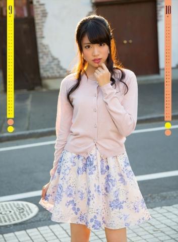 Tomomi Shida a figure Ive never seen before011