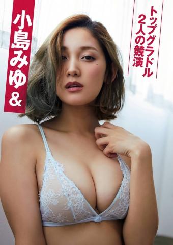 Two Top Graddlers Compete Miyu Kojima and Mao Akutsu001