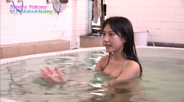 Sumire Yokono First Photo Book The Making of Your Side 54054