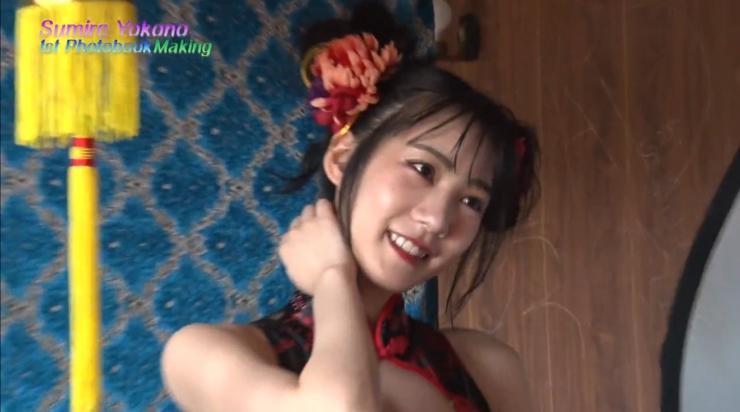 Making of Your Side Sumire Yokono 036