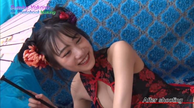Making of Your Side Sumire Yokono 047