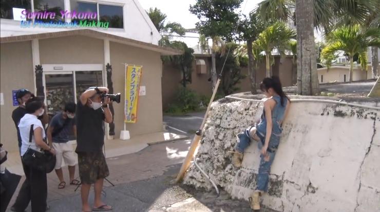 Making of Your Side Sumire Yokono 059