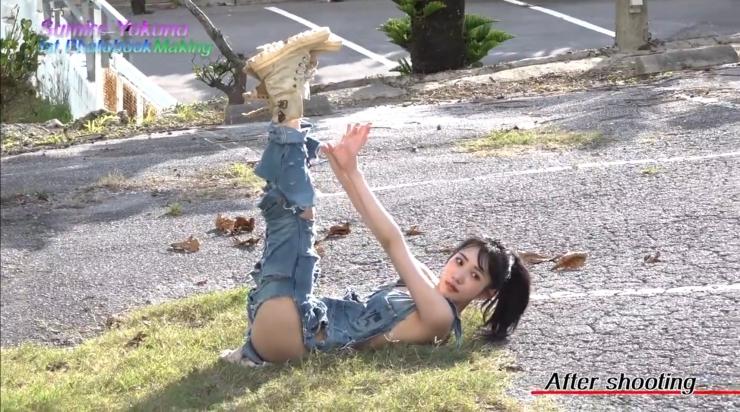Making of Your Side Sumire Yokono 061