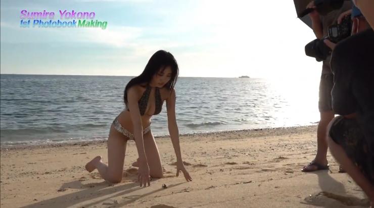 Making of Your Side Sumire Yokono 071
