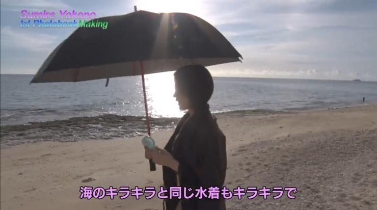 Making of Your Side Sumire Yokono 067