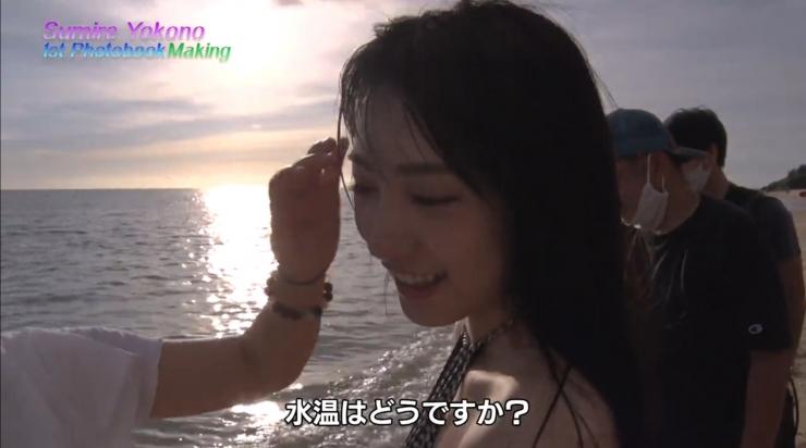Making of Your Side Sumire Yokono 082
