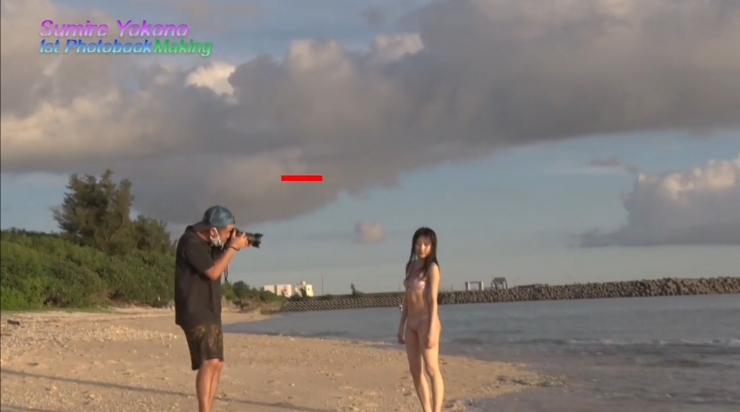 Making of Your Side Sumire Yokono 094