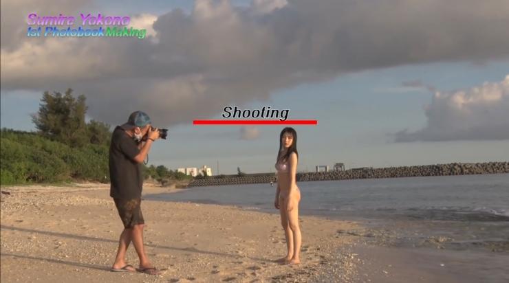 Making of Your Side Sumire Yokono 095