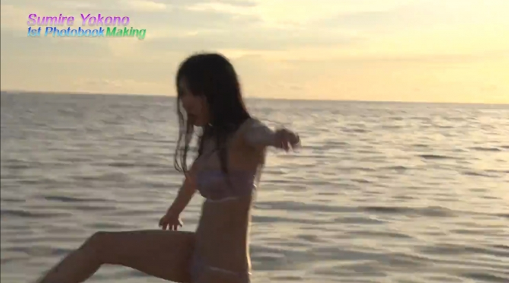 Making of Your Side Sumire Yokono 098