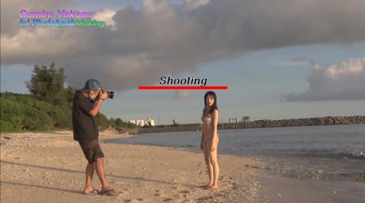 Making of Your Side Sumire Yokono 096