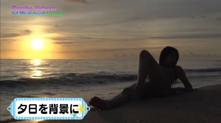 Making of Your Side Sumire Yokono 119