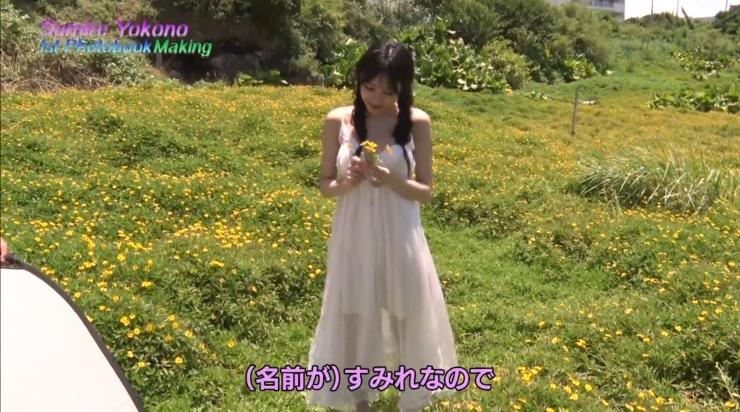 Making of Your Side Sumire Yokono 218