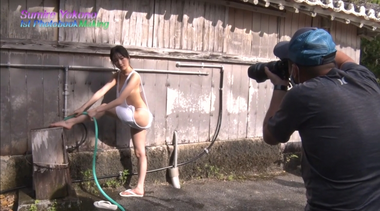 Making of Your Side Sumire Yokono 238