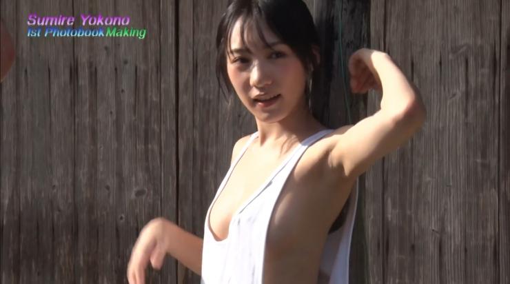 Making of Your Side Sumire Yokono 245