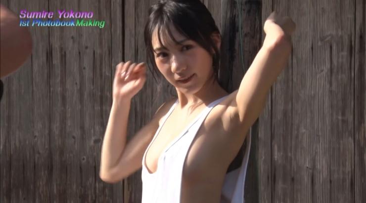 Making of Your Side Sumire Yokono 246