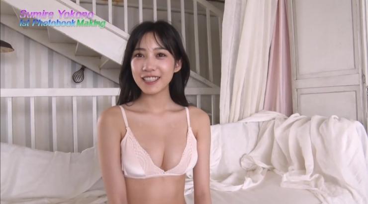 Making of Your Side Sumire Yokono 269