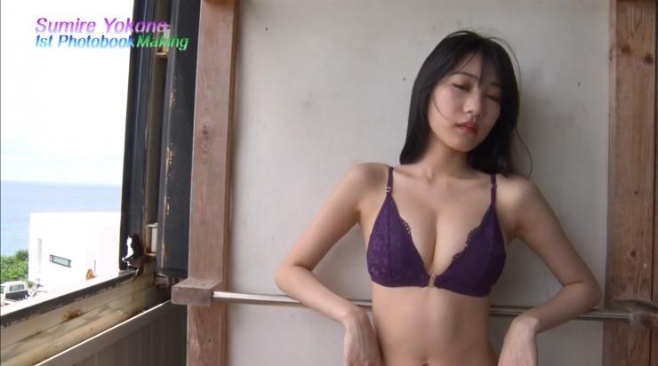Making of Your Side Sumire Yokono 302