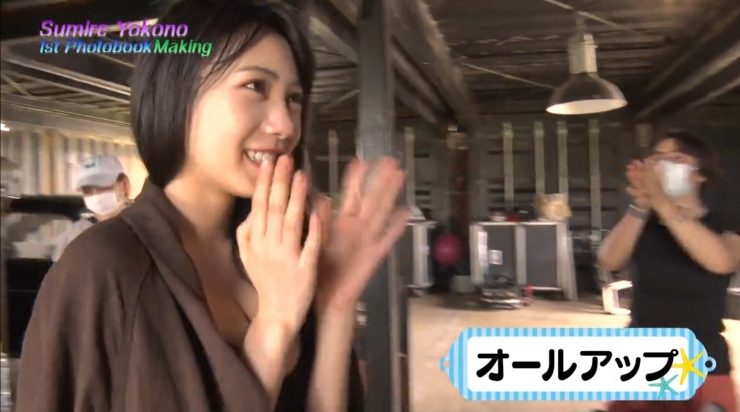 Making of Your Side Sumire Yokono 342