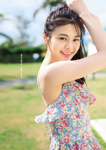 NGT48 Hiyo Homma Ive always wanted to meet you003