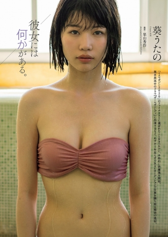 Theres something about Aoi Utas girlfriend001