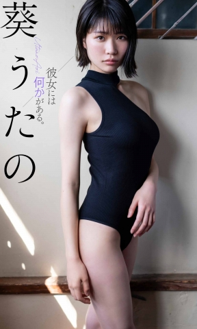 Theres something about Aoi Utas girlfriend007