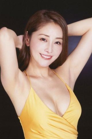 Asami Kumakiri fully mature beautiful witch004