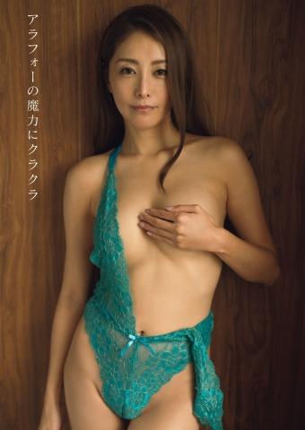 Asami Kumakiri fully mature beautiful witch002