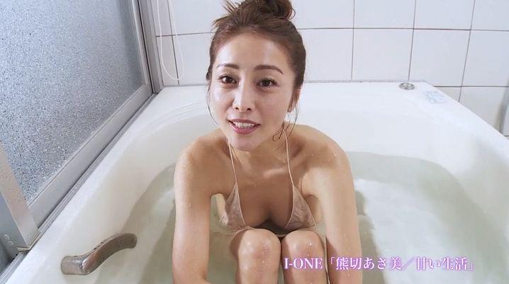 Asami Kumakiri fully mature beautiful witch006