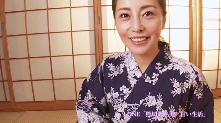 Asami Kumakiri fully mature beautiful witch010