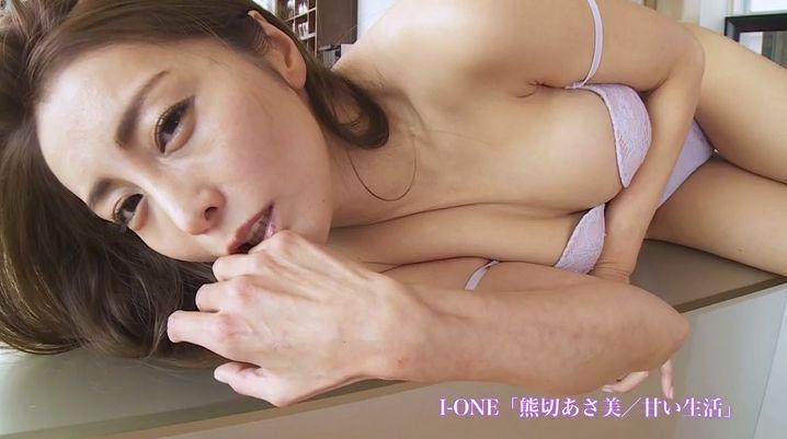 Asami Kumakiri fully mature beautiful witch024