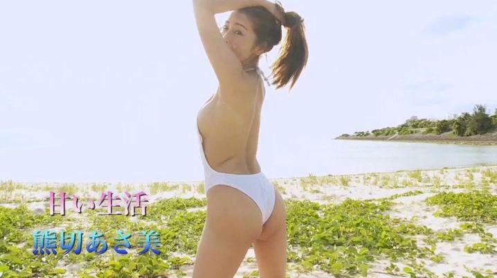 Asami Kumakiri fully mature beautiful witch038