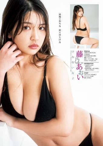 Aoi Fujino Icup 100cm large new grader002