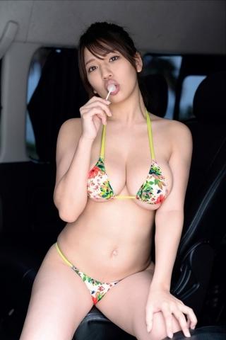 Aoi Fujino Icup 100cm large new grader011