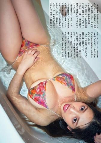 Aoi Fujino Icup 100cm large new grader024