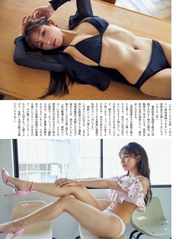 Sae Kurihara Cool or Girly003