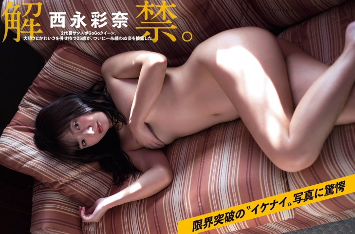 Ayana Nishinaga 25 years old with both boldness andcuteness finally shows off her whole body001