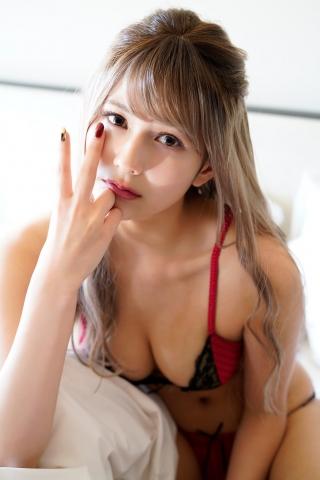 Haruka Arai Galification Project025