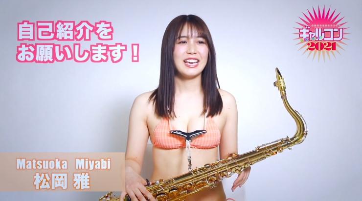 Masa Matsuoka I can eat bugs003
