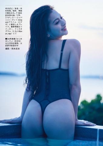 Yukipoi took off her underwear003