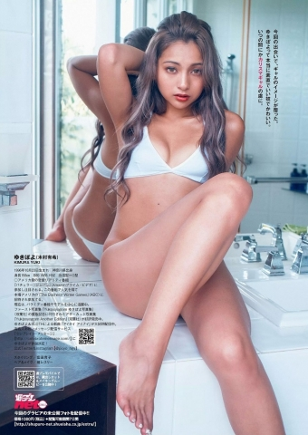 Yukipoi took off her underwear014