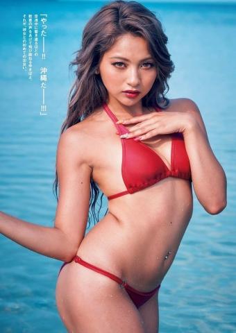 Yukipoi took off her underwear011