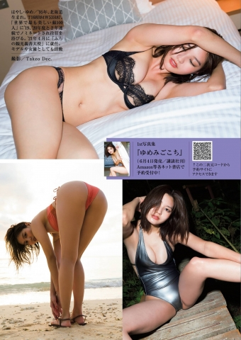 Yume Hayashi: This is the beautiful naked body of our time002