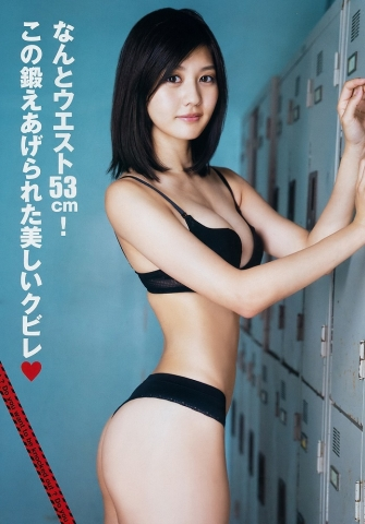 Yume Hayashi: This is the beautiful naked body of our time009