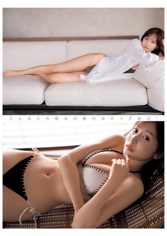 Hinako Sano Goddess Descent 2021008
