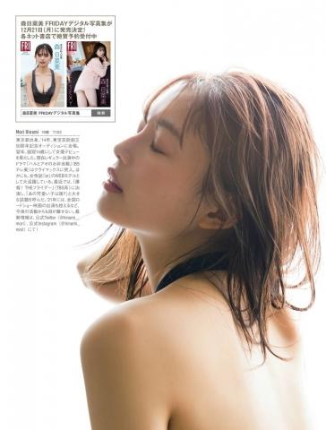 Hinami Mori Her longawaited appearance in the Sentai series012