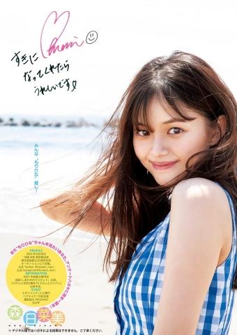 Hinami Mori Her longawaited appearance in the Sentai series013